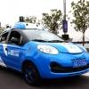 На улицах Китая появились беспилотные такси