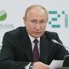 Президенту РФ рассказали о перспективности беспилотников