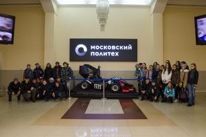 «Автонет» провела экскурсию в Московском Политехе для школьников