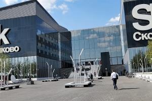 Ассоциация «Автонет» выступила в Сколково