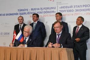 Турция и КАМАЗ создает СП по производству компонентов