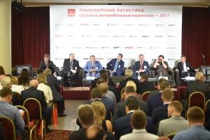 В Москве обсудили будущее автомобильных грузоперевозок