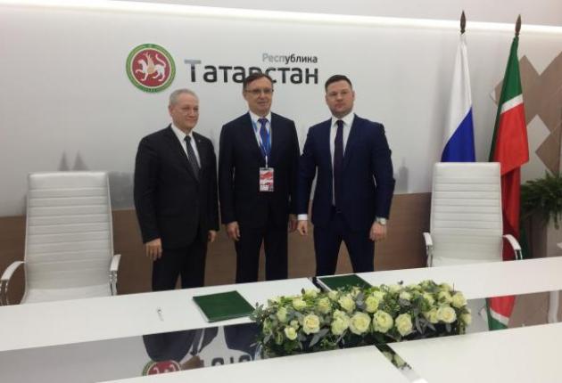 Российский инвестиционный форум в Сочи РИФ-2017