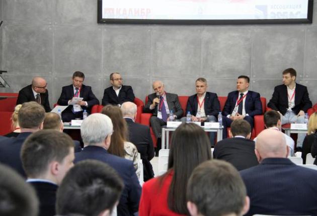 Конференция «Инновационные решения и новые технологии, меняющие транспортную отрасль»