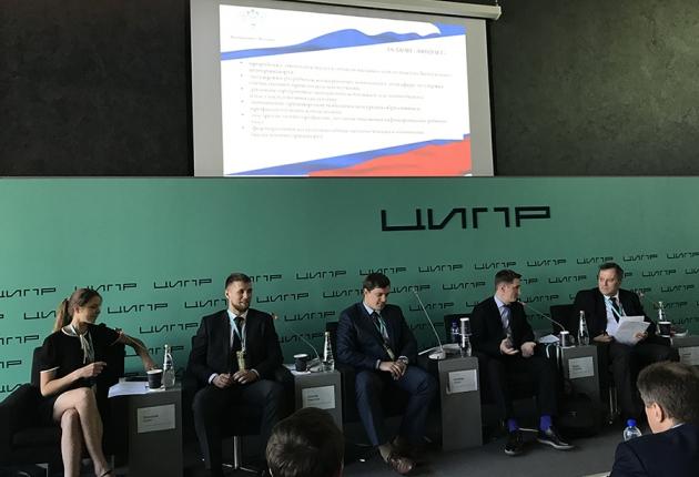 Конференция «Цифровая индустрия промышленной России 2017»