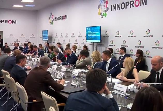 VIII Международная промышленная выставка «Иннопром-2017»