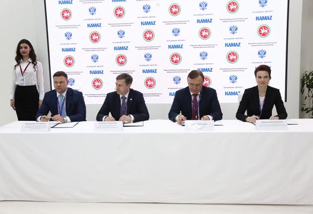 Петербургский международный экономический форум 2017