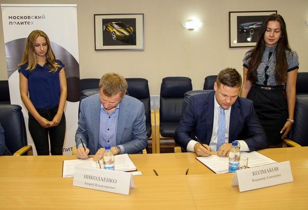 Подписание соглашения с Московским политехническим университетом