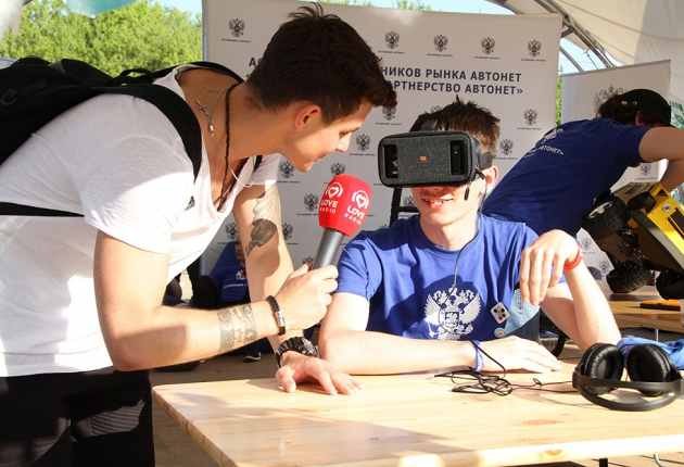 Фестиваль науки, технологий и инноваций Geek Picnic 2017