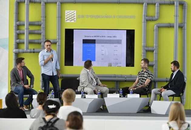 «Транспорт будущего»: мобильность в эпоху цифровой экономики