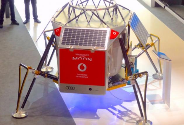 Audi отправит беспилотник на Луну