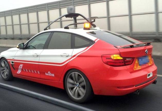 Baidu объединяется с BAIC для выпуска беспилотных авто
