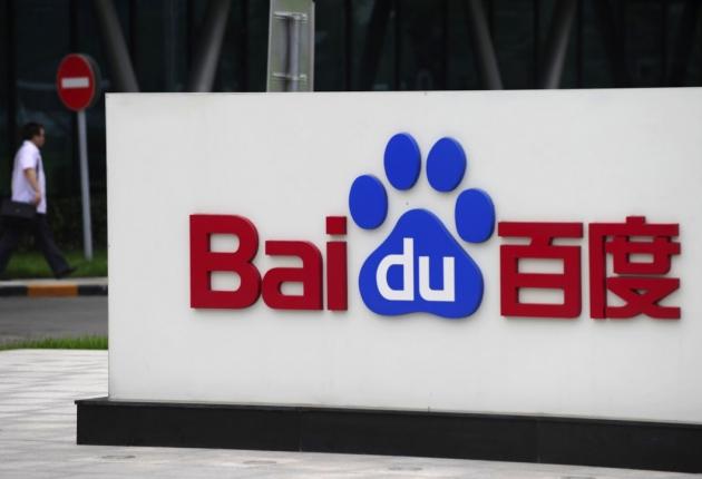 Альянс Baidu и Chery