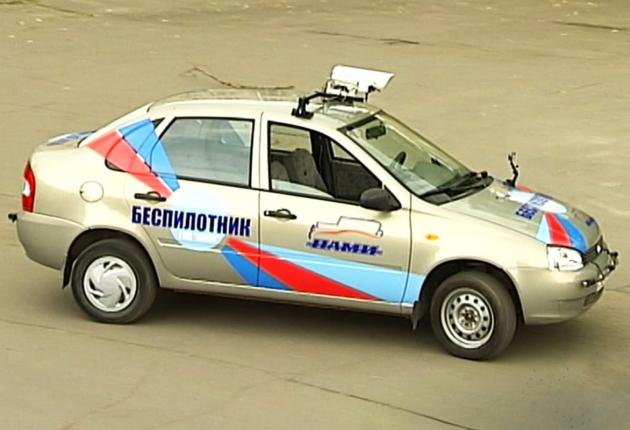 Опубликовано постановление о тестах беспилотных авто в России