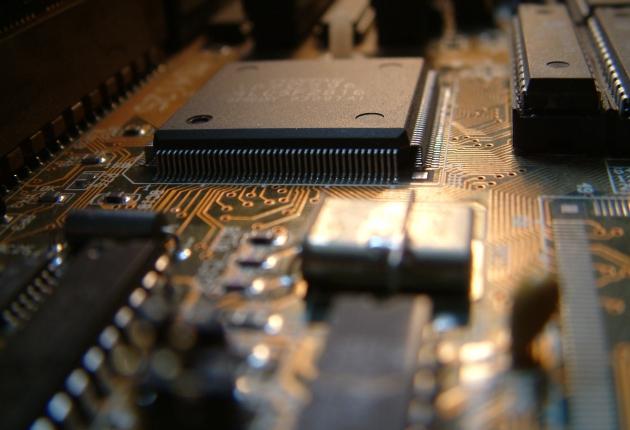 Процессор для беспилотного автомобиля