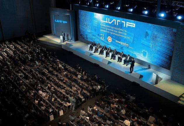 «Автонет» примет участие в «ЦИПР-2017»
