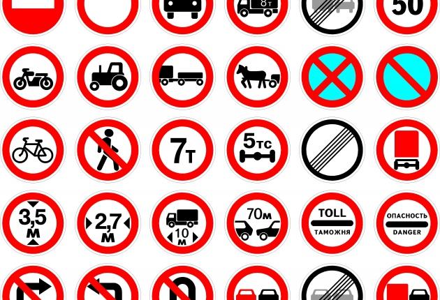 В Венскую конвенцию о дорожных знаках внесут изменения