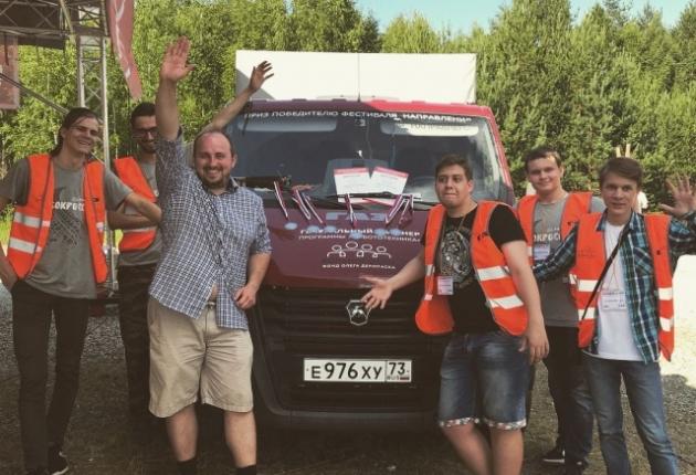 Российские студенты создадут беспилотник