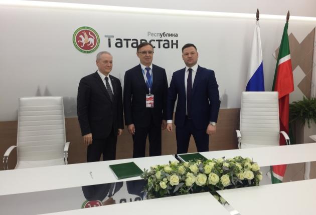 Ассоциация «Автонет» и Татарстан подписали соглашение