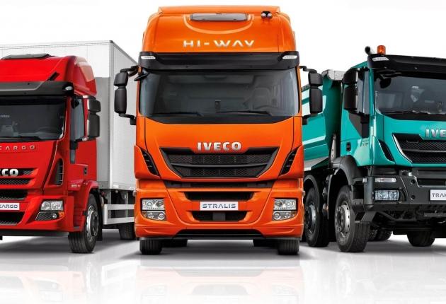 Ассоциация «Автонет» приняла участие в конференции Iveco