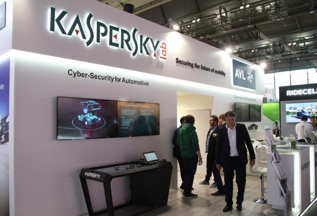 Новая защитная ИТ-система от «Лаборатории Касперского»