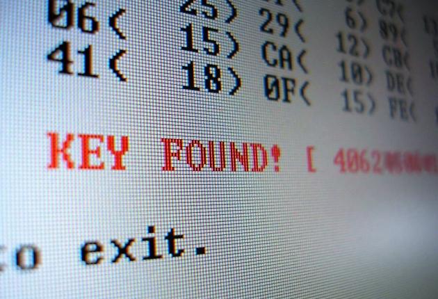 Кибероружие США попало к преступникам