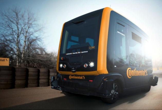 Continental Cube станет беспилотным такси