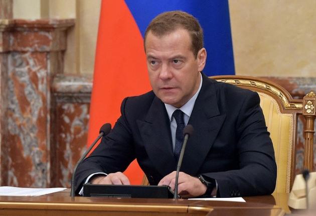 Дмитрий Медведев утвердил программу «Цифровая экономика»