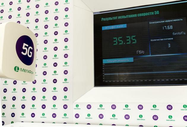Рекорд скорости 5G на ПМЭФ
