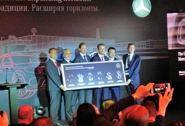 Mercedes-Benz начал строительство своего завода в России