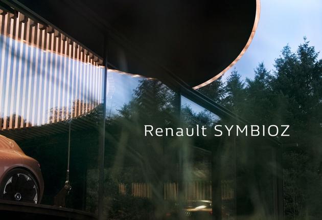 Renault Symbioz: электрический и беспилотный