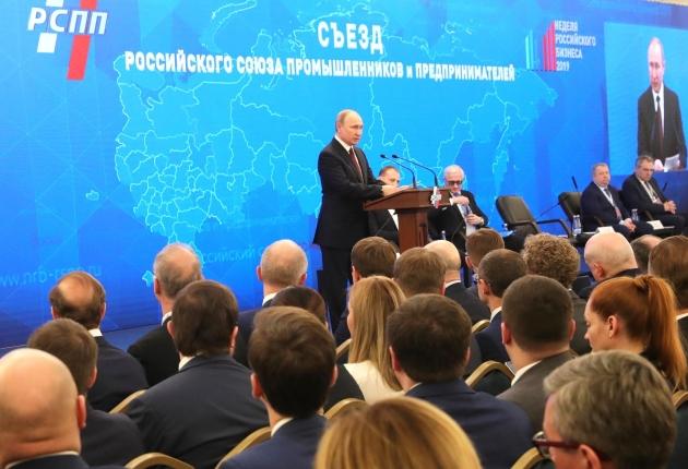 Владимир Колмаков провел на съезде РСПП ряд встреч и переговоров