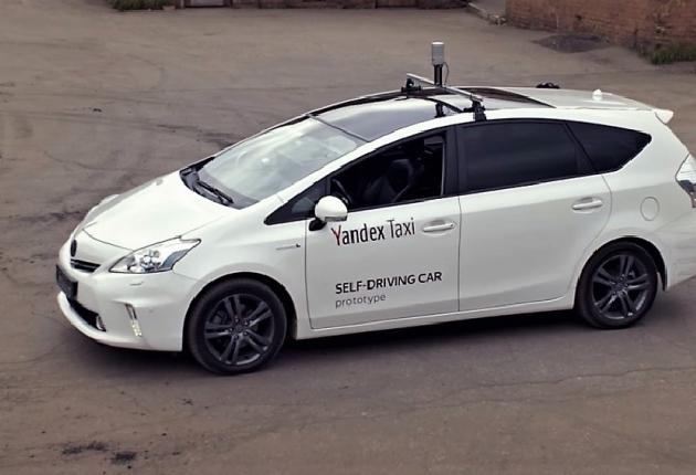 «Яндекс» показал прототип беспилотника