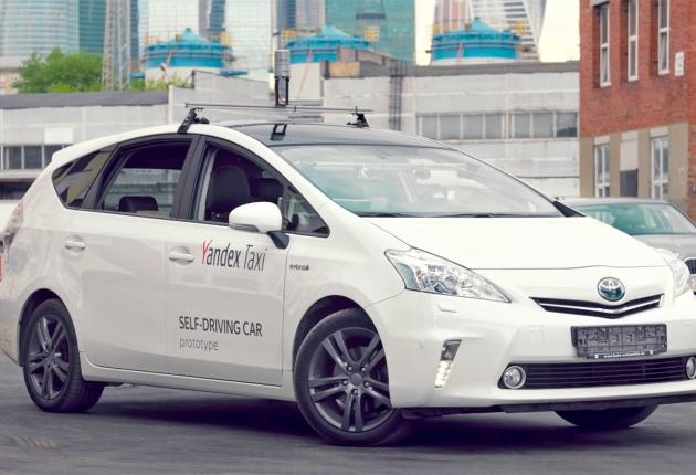 «Яндекс» представил платформу для автомобильных мультимедийных систем