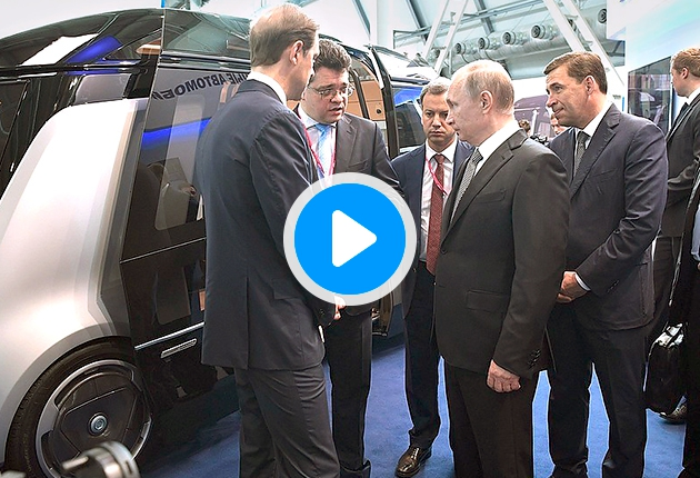 Президент России В.Путин посетил стенд «НАМИ» на ИННОПРОМ 2017