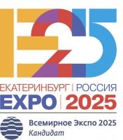 Екатеринбург ЭКСПО-2025